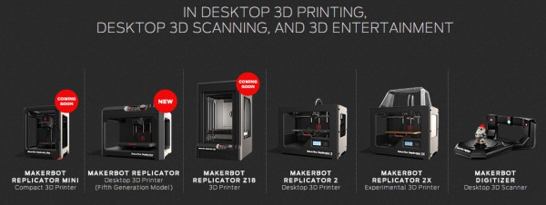 gamme-makerbot