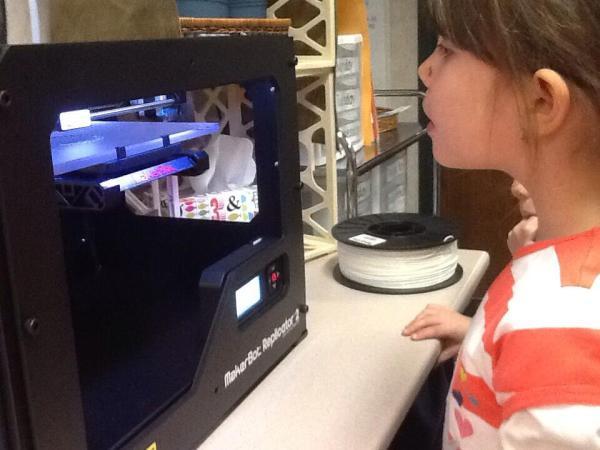 enseignement-imprimante3D